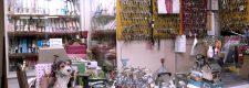 竹市刃物店